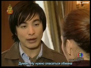 смотреть черная любовь 49 серия русская озвучка